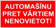 """Norāde """"Automašīnu pret vārtiem nenovietot"""" 16x32 (ar tekstu)"""